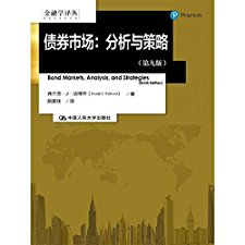 bond markets analysis and strategies 9th edition